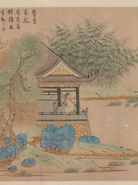 Wang Xizhi painting