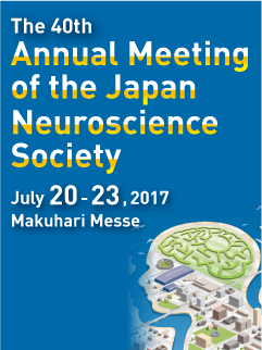 Annual Meeting of the Japan Neuroscience Society