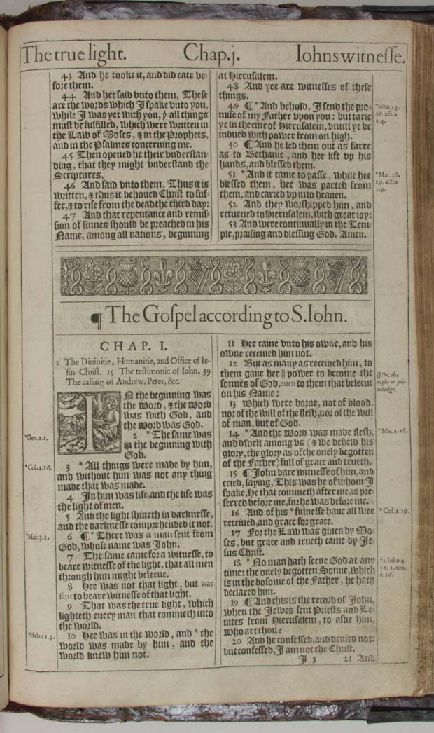 1611 King James Bible - The Gospel According to S. John